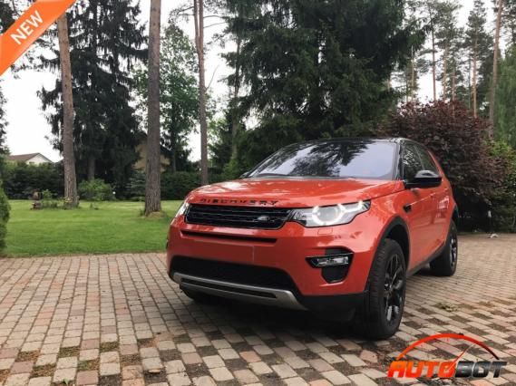 запчастини для LAND ROVER Discovery Sport (L550) фото 1