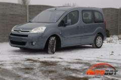запчастини для Berlingo First (M59, MF59) Berlingo First (M59, MF59) фото