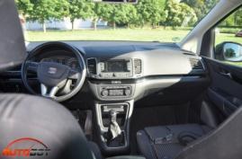 запчастини для SEAT Alhambra Mk II (7N) фото 11