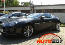 запчастини для JAGUAR F-Type (X152) фото 2