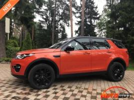 запчастини для LAND ROVER Discovery Sport (L550) фото 2