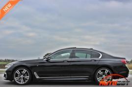 запчастини для BMW 7 Series G11/G12 фото 3