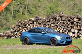 запчастини для BMW M2 F87 фото 7
