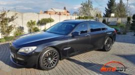 запчастини для BMW 7 Series F01 F02 фото 6