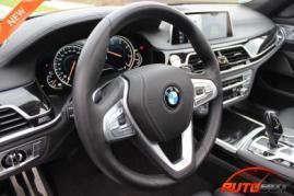 запчастини для BMW 7 Series G11/G12 фото 6