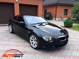запчастини для BMW M6 E63/E64 фото 8